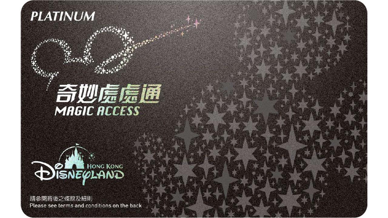 Calendrier Pass Disney.Magic Access Hong Kong Disneyland Official Site
